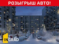 ЖК «Михайлова, 31». Бизнес-класс по цене комфорт Квартиры от 5,5 млн руб. у метро
